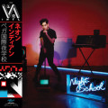 vega intl night school cover final